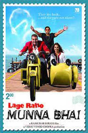 دانلود زیرنویس فیلم Lage Raho Munna Bhai  2006