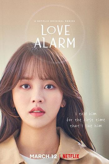 دانلود زیرنویس سریال کره ای Love Alarm 2