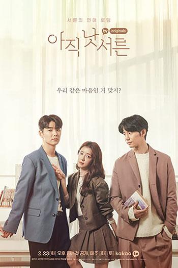 دانلود زیرنویس سریال کره ای Not Yet Thirty