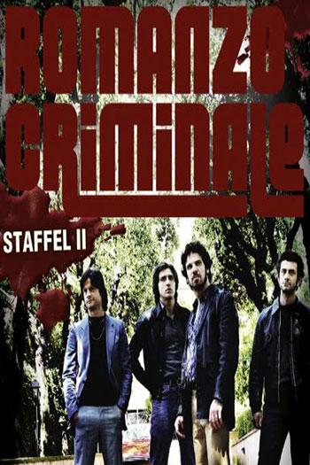دانلود زیرنویس سریال Romanzo criminale La serie