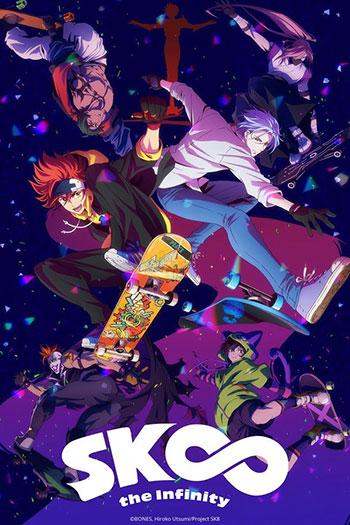 دانلود زیرنویس انیمه سریالی SK8 the Infinity