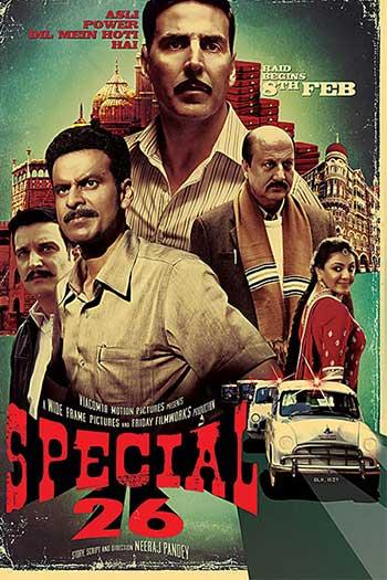 دانلود زیرنویس فیلم Special 26 2013