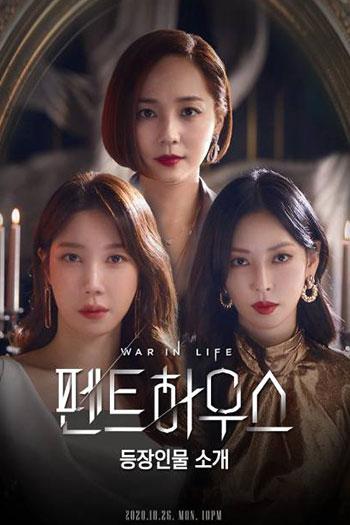 دانلود زیرنویس سریال کره ای The Penthouse: War in Life