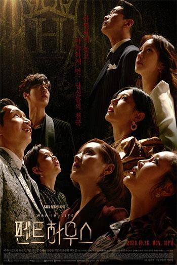 دانلود زیرنویس سریال کره ای The Penthouse 2: War in Life