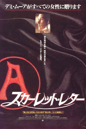 دانلود زیرنویس فیلم The Scarlet Letter 1995