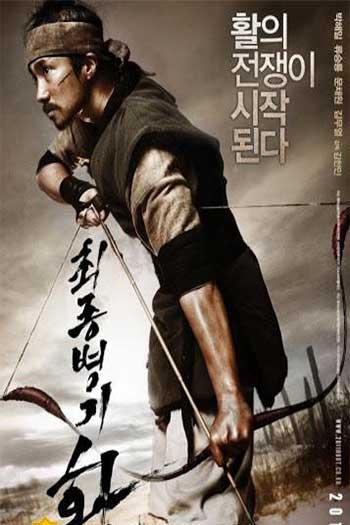 دانلود زیرنویس فیلم War of the Arrows 2011