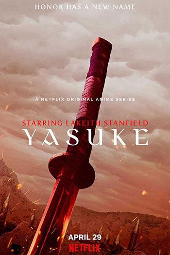 دانلود زیرنویس انیمه سریالی Yasuke
