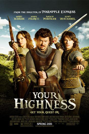 دانلود زیرنویس فیلم Your Highness 2011