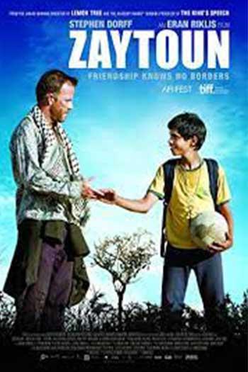 دانلود زیرنویس فیلم Zaytoun 2012