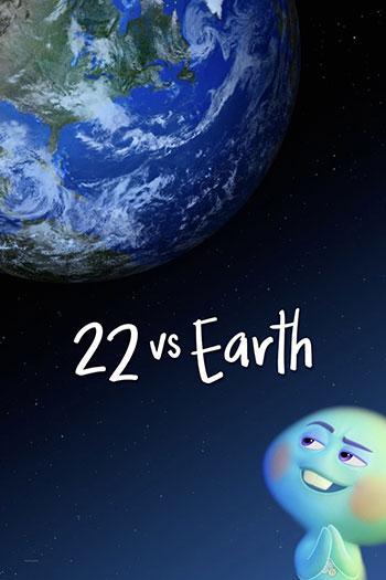 دانلود زیرنویس انیمیشن vs. Earth 22 2021