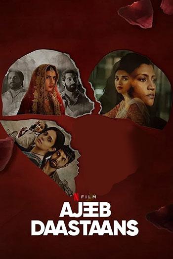 دانلود زیرنویس سریال Ajeeb Daastaans 2021