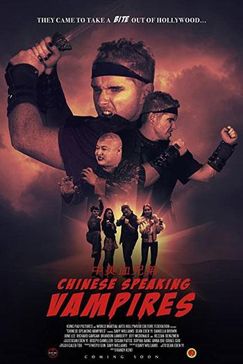 دانلود زیرنویس فیلم Chinese Speaking Vampires 2021