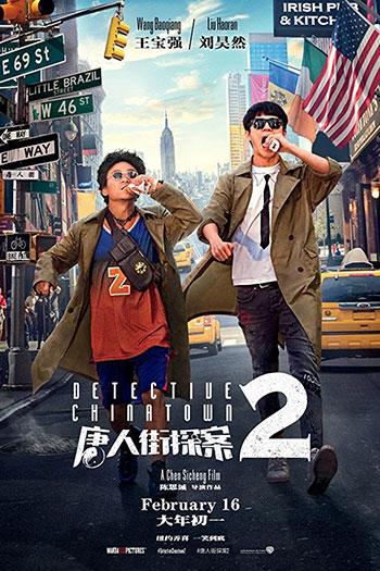 دانلود زیرنویس فیلم Detective Chinatown 2 2018