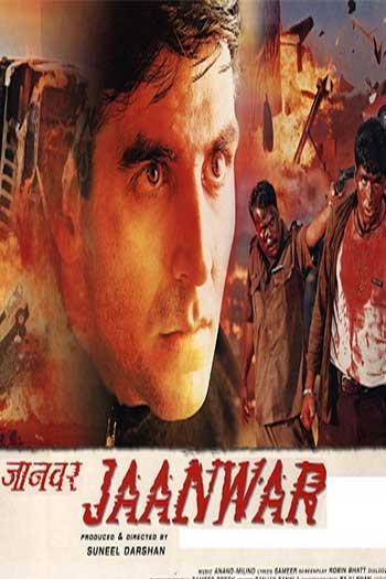 دانلود زیرنویس فیلم Jaanwar 1999