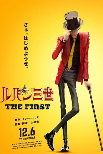 دانلود زیرنویس انیمیشن Lupin III: The First 2019