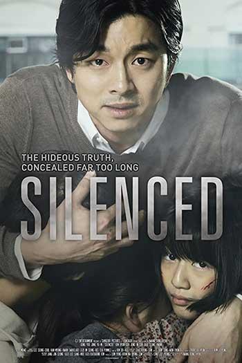 دانلود زیرنویس فیلم Silenced 2011