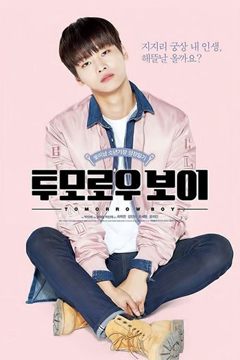 دانلود زیرنویس سریال کره ای Tomorrow Boy
