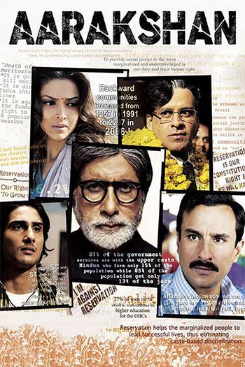 دانلود زیرنویس فیلم Aarakshan 2011