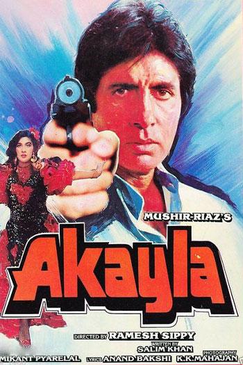 دانلود زیرنویس فیلم Akayla 1991