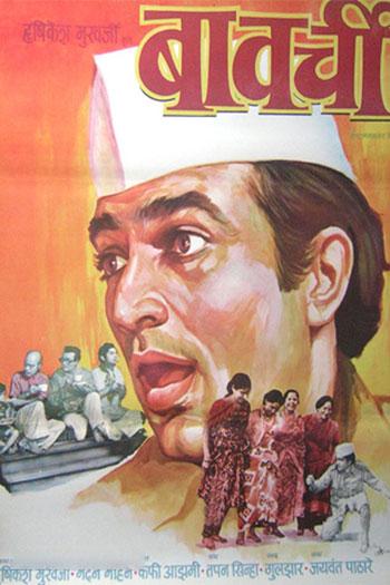 دانلود زیرنویس فیلم Bawarchi 1972