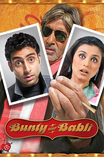 دانلود زیرنویس فیلم Bunty Aur Babli 2005