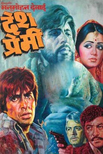 دانلود زیرنویس فیلم Desh Premee 1982