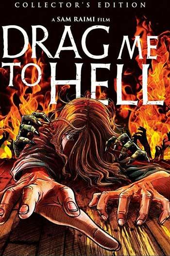 دانلود زیرنویس فیلم Drag Me to Hell 2009