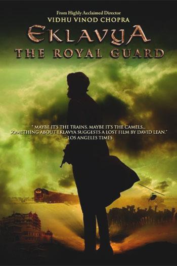دانلود زیرنویس فیلم Eklavya: The Royal Guard 2007