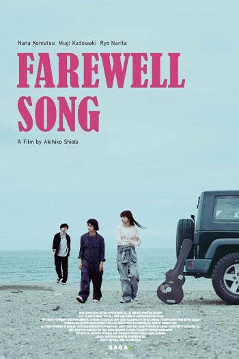 دانلود زیرنویس فیلم Farewell Song 2019