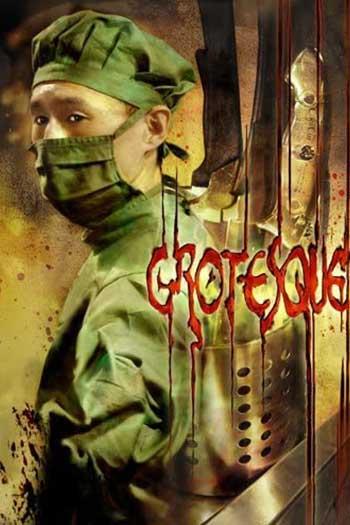 دانلود زیرنویس فیلم Grotesque 2009
