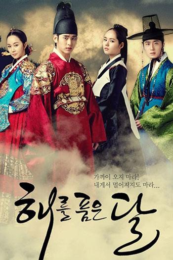 دانلود زیرنویس سریال کره ای Haereul poomeun dal