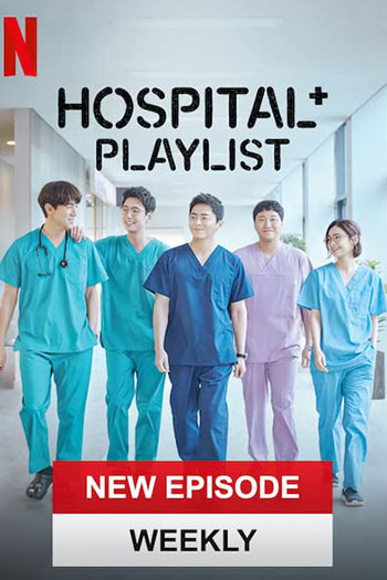 دانلود زیرنویس سریال کره ای Hospital Playlist