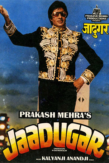 دانلود زیرنویس فیلم Jaadugar 1989