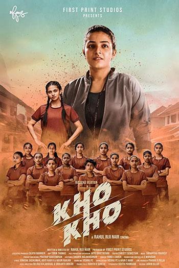 دانلود زیرنویس فیلم Kho Kho 2021