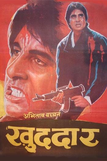 دانلود زیرنویس فیلم Khud-Daar 1982