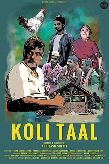 دانلود زیرنویس فیلم Koli Taal 2021