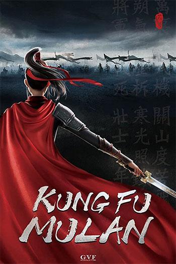 دانلود زیرنویس انیمیشن Kung Fu Mulan 2020