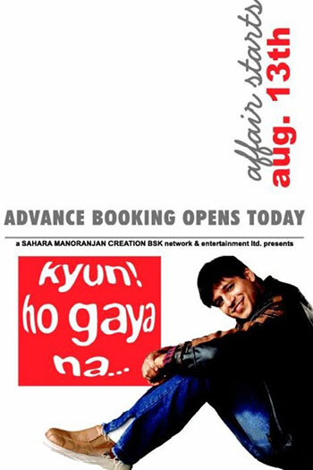 دانلود زیرنویس فیلم Kyun! Ho Gaya Na 2004