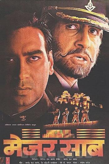 دانلود زیرنویس فیلم Major Saab 1998