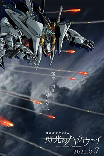 دانلود زیرنویس انیمه Mobile Suit Gundam: Hathaway 2021