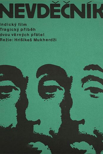 دانلود زیرنویس فیلم Namak Haraam 1973
