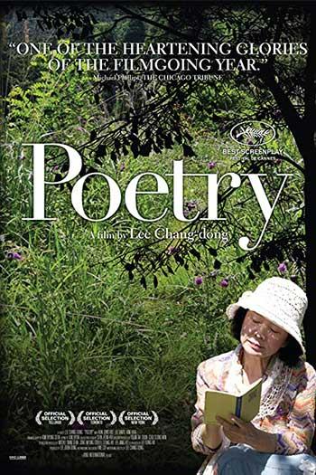 دانلود زیرنویس فیلم Poetry 2010