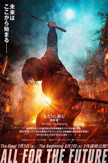 دانلود زیرنویس فیلم Rurouni Kenshin: Final Chapter Part I – The Final 2021