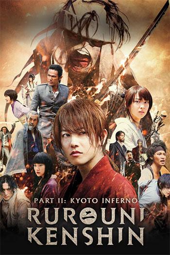 دانلود زیرنویس فیلم Rurouni Kenshin Part II: Kyoto Inferno 2014
