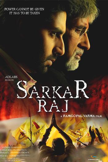 دانلود زیرنویس فیلم Sarkar 2 2008