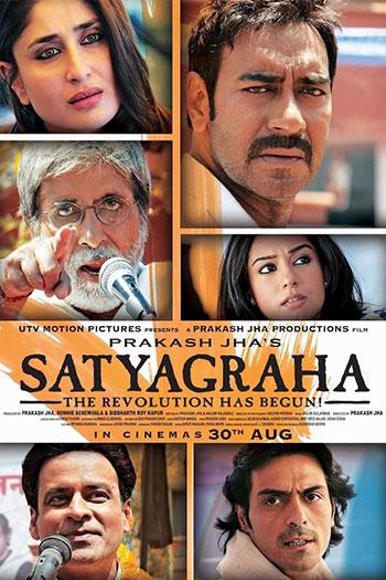 دانلود زیرنویس فیلم Satyagraha 2013
