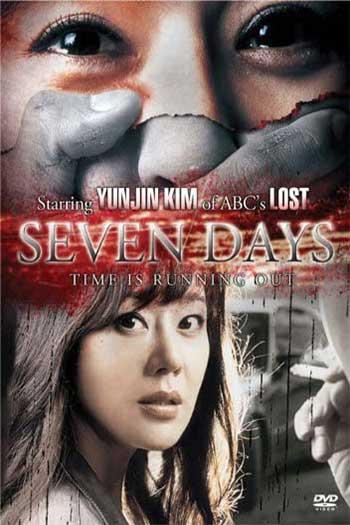 دانلود زیرنویس فیلم Sebeun deijeu 2007