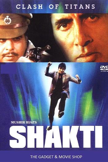 دانلود زیرنویس فیلم Shakti 1982