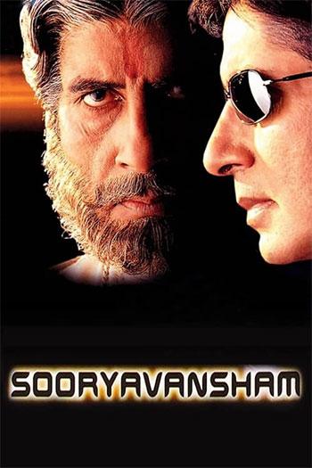 دانلود زیرنویس فیلم Sooryavansham 1999