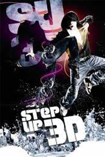 دانلود زیرنویس فیلم Step Up 3D 2010